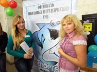 Фестиваль школьной и студенческой прессы «Репортер – 2014»