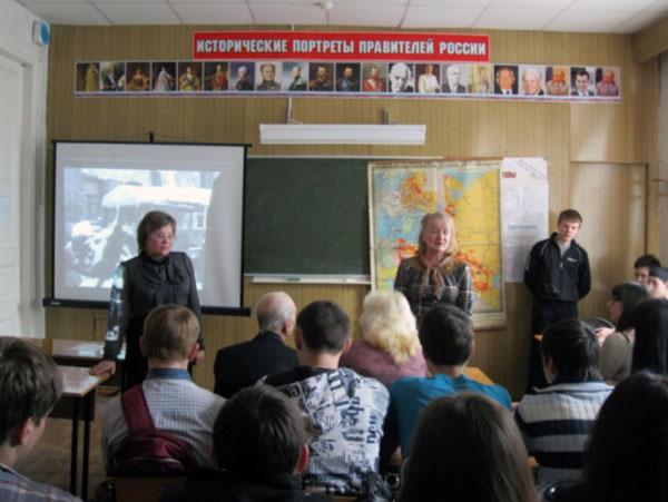 70 лет освобождения Ленинграда от фашистских захватчиков