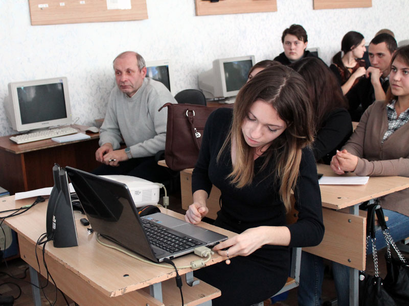 Конференция «Современные IT-технологии»