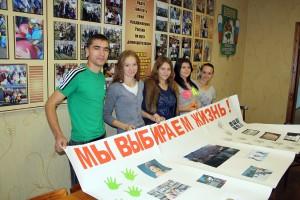 my-vybiraem-zhizn-2014-1