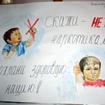 my-vybiraem-zhizn-2014-5