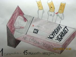 klassnyj-chas-o-vrede-kurenija-14