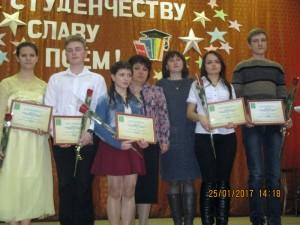 den-rossijskogo-studenchestva-2017-1