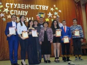 den-rossijskogo-studenchestva-2017-2