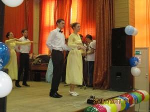 den-rossijskogo-studenchestva-2017-4