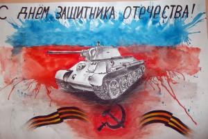 konkurs-plakatov-23-fevralja-3