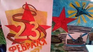 konkurs-plakatov-23-fevralja-4