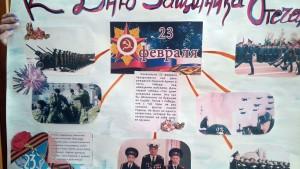 konkurs-plakatov-23-fevralja-6