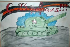 konkurs-plakatov-23-fevralja-7