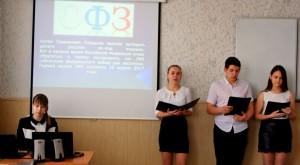nedelja-fin-gramotnosti-2017-1