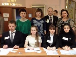 odarennye-deti-2017-moskva-2