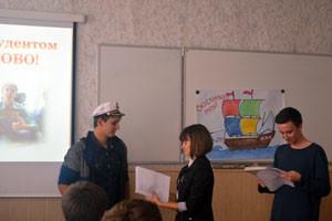 byt-studentom-zdorovo-m20