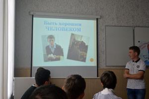 byt-studentom-zdorovo-m9