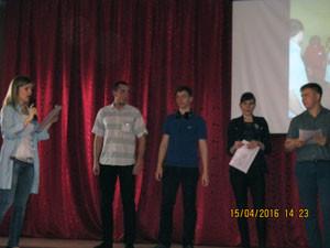 forum-lider-2016-m10