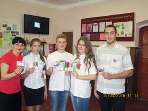 forum-lider-2016-m4